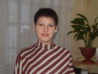 Ольга Бикулова (шалагина)
