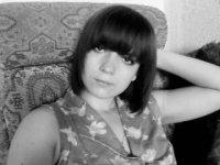 Надя Антохина