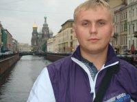 Андрей Бундин