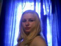 Кристина Ященко