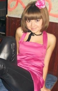 Лена Битюкова