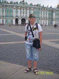 Vovan Salnikov