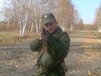 Рамиль Баляев