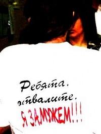 Liana Hakopyan