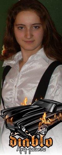 Александрина Ноздрюхина