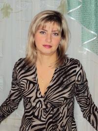 Элина Афанасьева