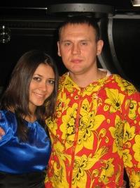 Katrin Morozova