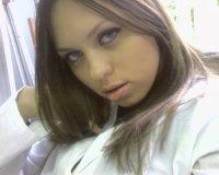 Galina Che