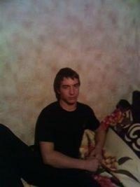 Макс Аверкин