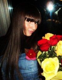Kseniya Egorova