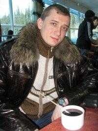 Aleksis Mashine