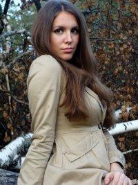 Ekaterina Markova