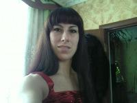 Вероника Болгарчук