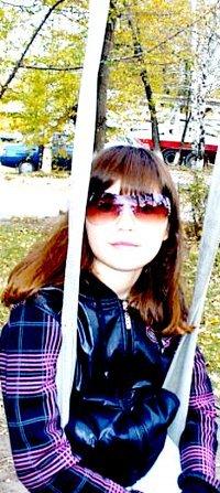 Лиза Бобровская