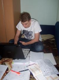 Evgenij Fink