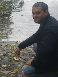 Ян Владимирович