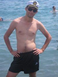 Serghei Fatu
