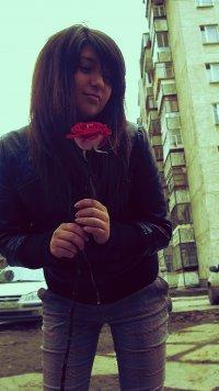 Катя Аржиловская