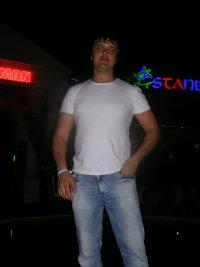 Andre Pavlenko