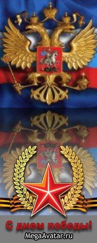 Егор Алфимов