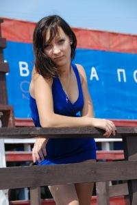 Viktoria Beckham