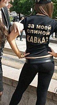 Azeri Georgia