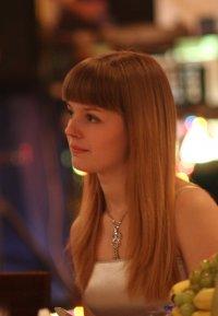 Елизавета Бушмакина