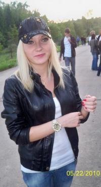 Katusha Angel