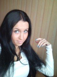 Алина Вершинина