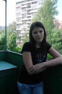 Elizaveta Sosnina