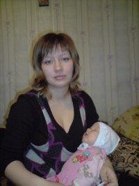 Elena Vilisova