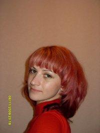 Елена Съедина