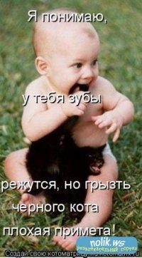 Алена Батьковна
