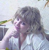Елена Витовская