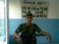 Салават Абсолямов