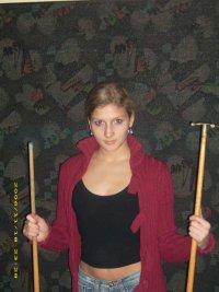 Лена Васюхина