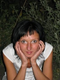 Galina Zubkova