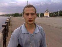 Денис Бурчаков