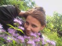 Ирина Бгатова