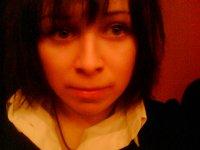 Наталия Нагаева
