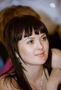 Ekaterina Lazareva