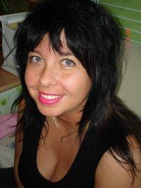 Валерия Виленчик