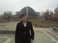 Naira Azatyan