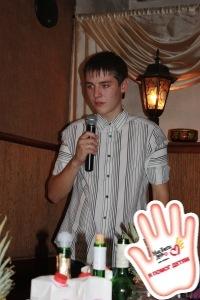 Евгений Волнухин