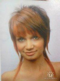 Людмила Вознюк