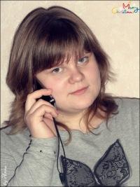 Анна Авдюшкина