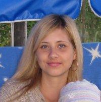 Юлия Вербина