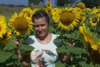 Наталья Агаркова