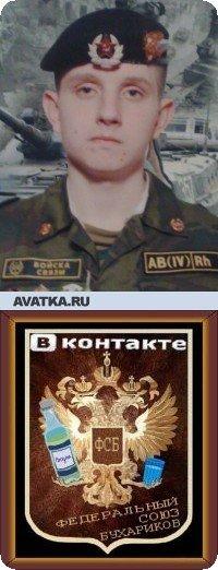 Денис Анохов