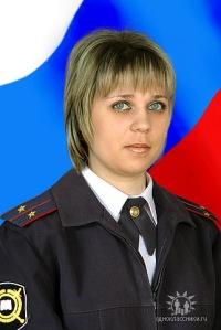 Маргарита Загребнева